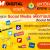 สัมมนา/อบรม การประชาสัมพันธ์ผ่าน Social Media
