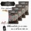 ทรีเมจิกคอฟฟี่ พลัส กาแฟปรุงสำเร็จชนิดผง 5in1 (50 ซอง x 4 แพ็ค) โปรโมชั่น ฟรีค่าจัดส่งสูงสุด 177.-