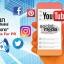 สัมมนา อบรม Social Media เพื่อการประชาสัมพันธ์ (Social Media For PR) thumbnail 1