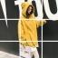 เสื้อกันหนาวแฟชั่น แขนยาว มีฮูด มีหู สีเหลือง