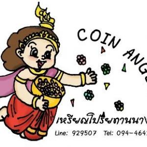 เหรียญโปรยทานนางฟ้า COIN ANGEL